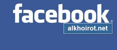 Update Status FB Tulisan Miring Garis Tengah Samar