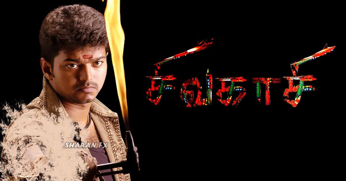 Ra.One tamil full movie download 720p