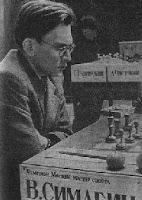 Vladimir Simagin