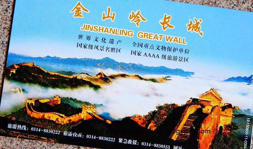 Jinshanling Great Wall entry ticket, Beijing, China