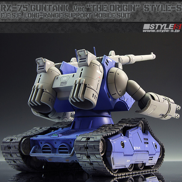 RX-75 Guntank The Origin Style Model Kit