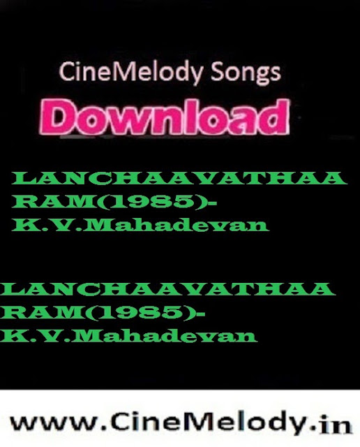 Lanchavataram Telugu Mp3 Songs Free  Download  1985
