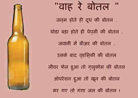 ... Santa Banta Jokes Urdu Funny Urdu Jokes Poetry Shayari Sms Quotes