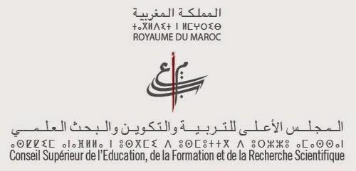 المجلس الأعلى للتربية والتكوين والبحث العلمي يعقد دورته السابعة