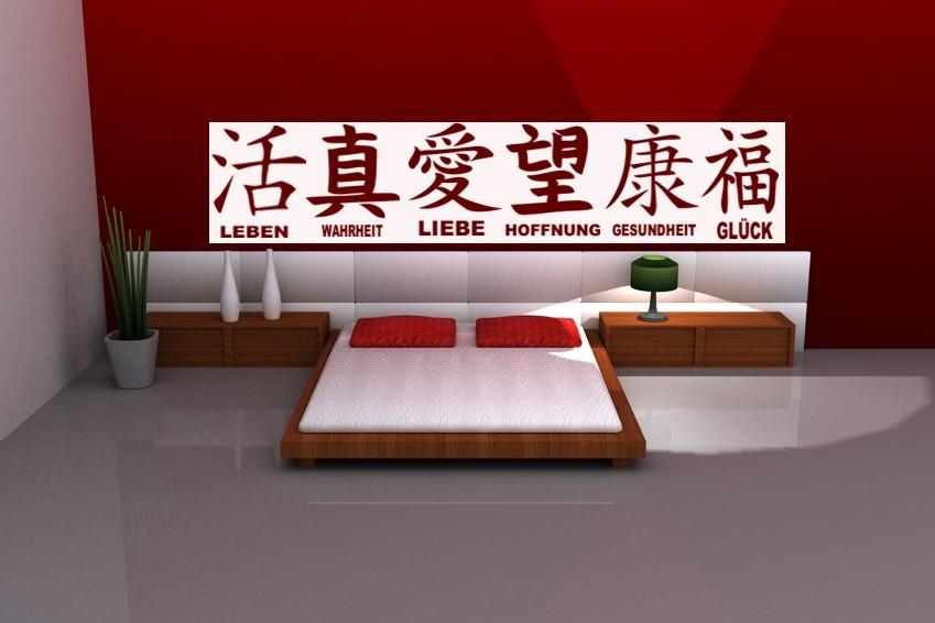 schlafzimmer chinesisch – bigschool, Schlafzimmer entwurf