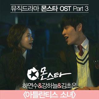 Ha Yeon Soo 하연수, Kang Ha Neul 강하늘 , Kim Cho Eun 김초은 - 아틀란티스 소녀 Monstar OST Part.3