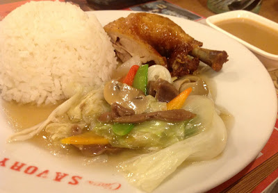 savory-chicken-with-chopsuey