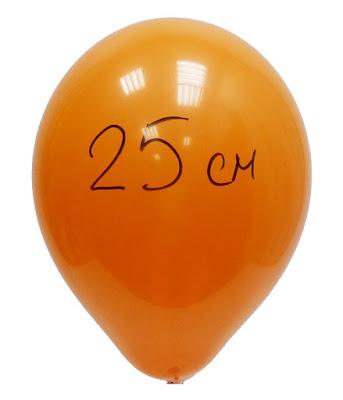 """Воздушные шары """"Весёлый праздник"""""""