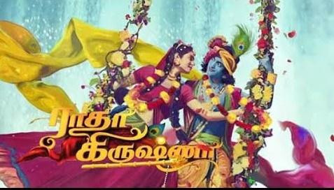 Radha Krishna 24-01-2019 Vijay TV Serial