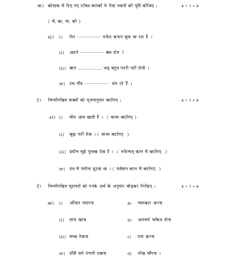 2nd puc english question papers 2006