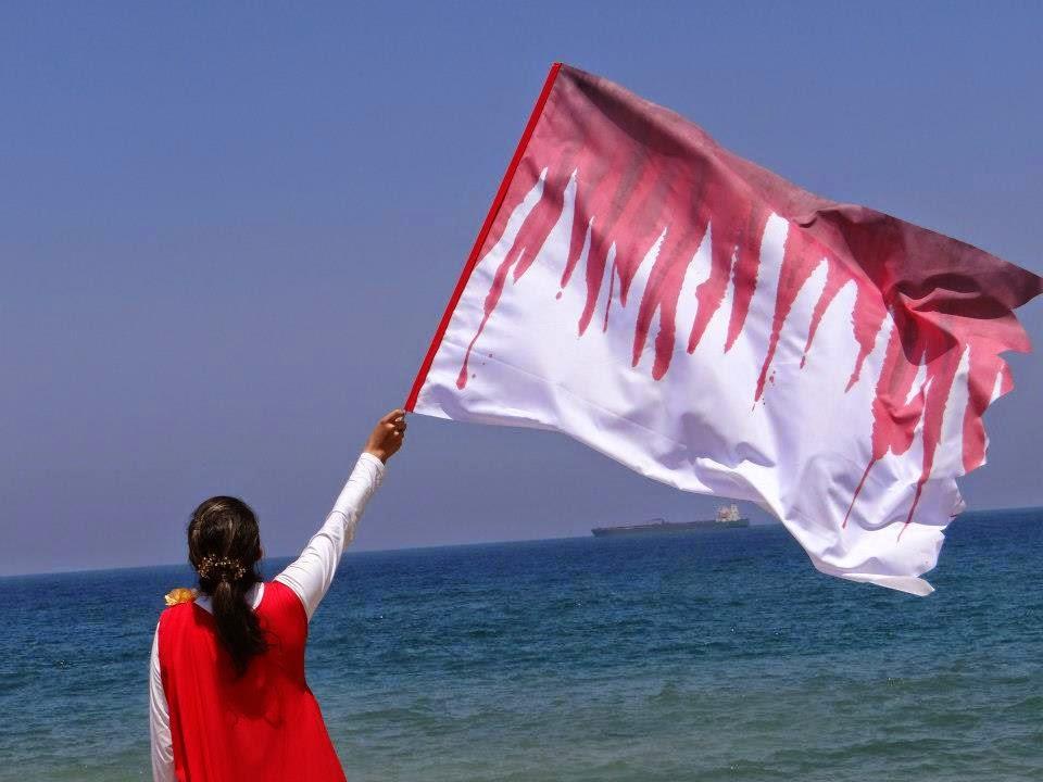 Bandera Profética Sangre