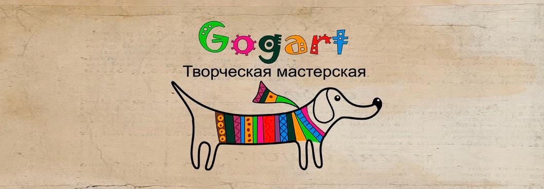 GOGArt
