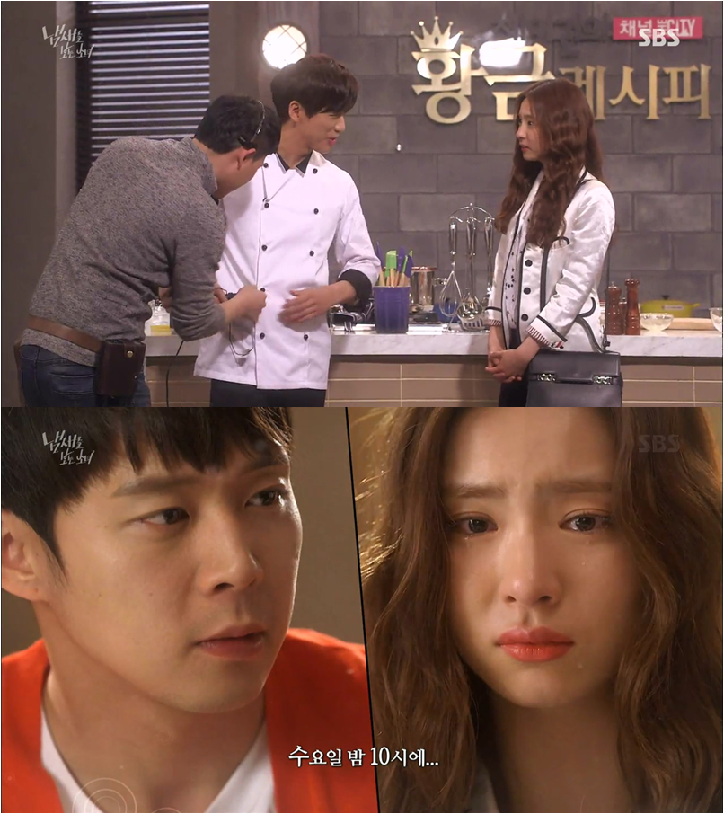 the girl who sees semells episode 8 the girl who sees smells ep 8 recap The Girl Who Can See Smells episode 8 review The Girl Who Can See Smells episode 8 recap sensory couple ep 8 Park Yoo Chun Shin Se Kyung Yoon Jin seo Nam Goong Min Gwon Jae Hee Choi Mu Gak Oh Cho Rim Chun Baek Kyung Song Jong Ho enjoy korea hui Korean Dramas