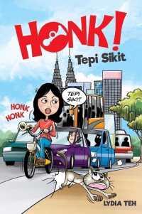 Malay translation of Honk! If You're Malaysian