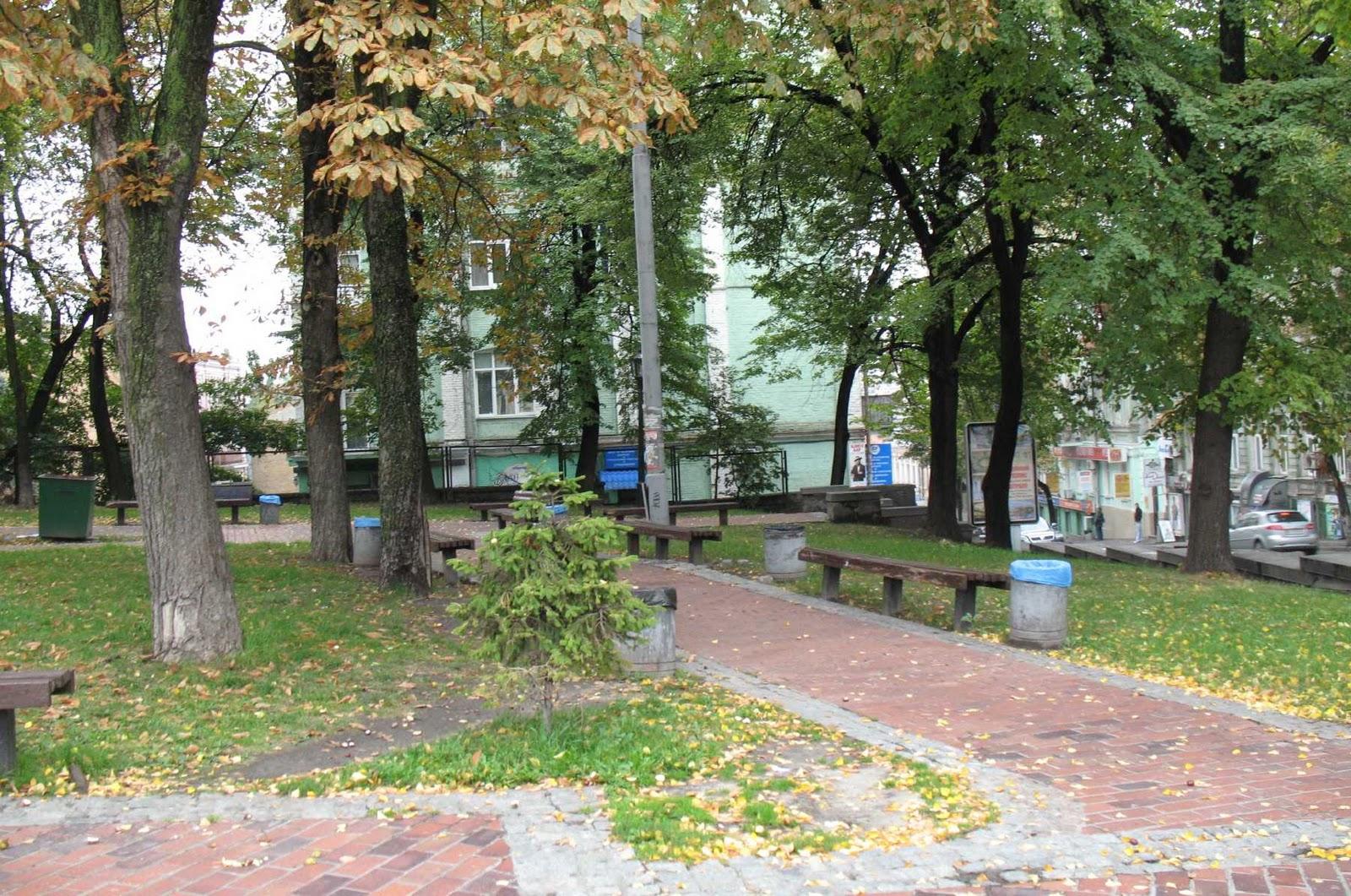 Категория парки киева parks of kyiv