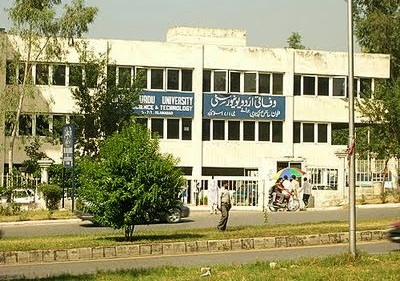 Islamabad-Federal-Urdu-University