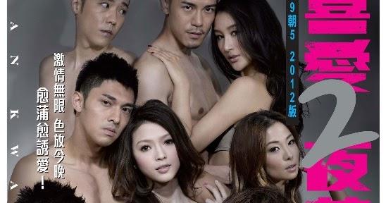 image Lan kwai fong 2012 sex scenes