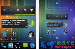 Holo Launcher APK / APP Download,手機桌面管理器 Holo Launcher Android APP