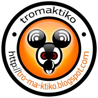 tromaktiko: ΗΛΕΚΤΡΟΝΙΚΗ ΕΦΗΜΕΡΙΔΑ