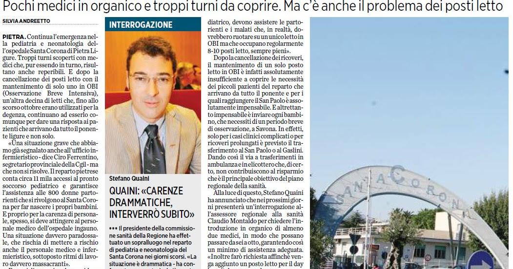 Alassiofutura pietra ligure all 39 ospedale santa corona for Diretta da montecitorio
