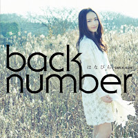 Back Number. Takane No Hanako-san