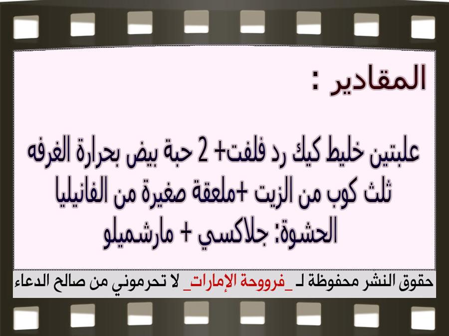 http://1.bp.blogspot.com/-cgx8DtyZdYc/ViZvauC00EI/AAAAAAAAXdU/CqLjG11gYb8/s1600/3.jpg