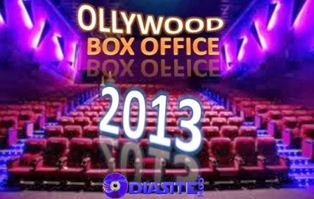 odia films 2013