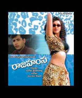Raja Hamsa Telugu Mp3 Songs Free  Download -1998