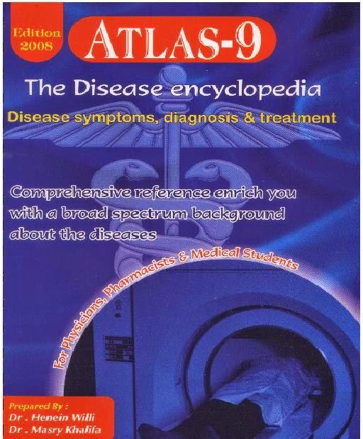تحميل كتاب أطلس 9 الادوية و الامراض شرح التشخيص و العلاج لكل مرض بالصور