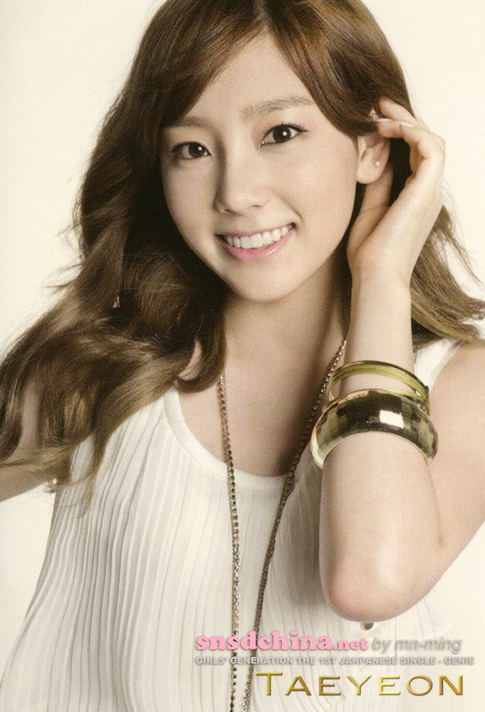 SNSD Taeyeon Girls' Generation