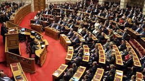 Σωρεία παρατυπιών από το Προεδρείο της Βουλής κατά την ψήφιση του λαθρονομοσχεδίου - ΒΙΝΤΕΟ