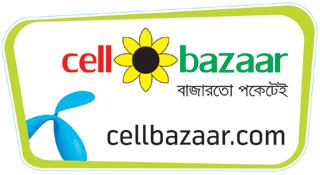 Advertising Network Cell Bazaar