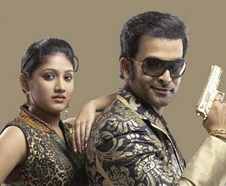 Prithviraj fans blog prithviraj theja bhai and family for K muraleedharan family photo