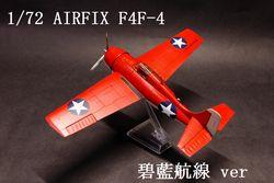 1/72 Airfix F4F-4