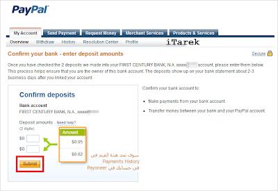 الطريقة الصحيحة لطلب بطاقة بايونر step6.png