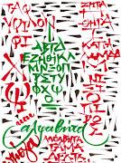 LETRAS y ARTE letras colores
