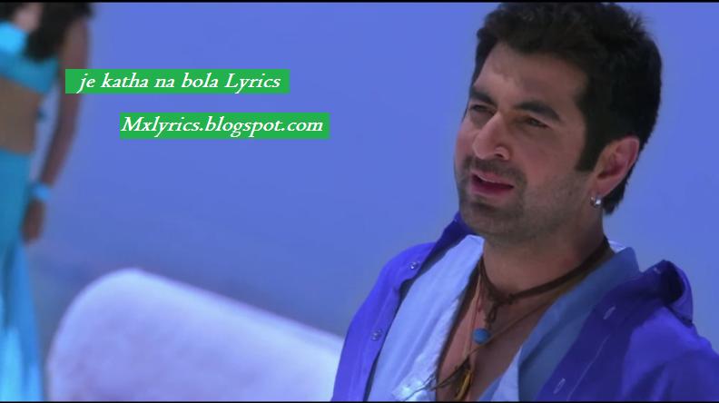 Je Kotha Na Bola Lyrics From Movie Boss (2013)[Bengali]