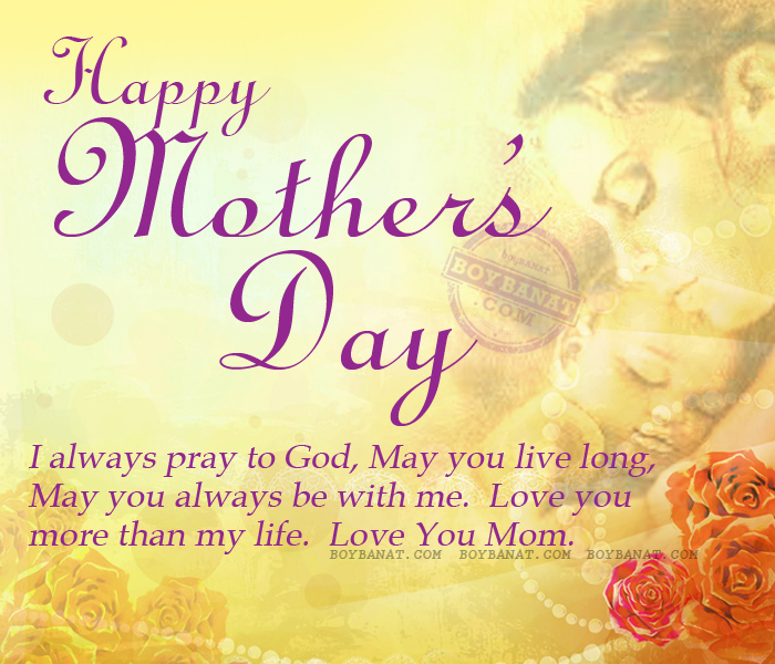 Happy Mothers Day Quotes And Sayings Collection Boy Banat