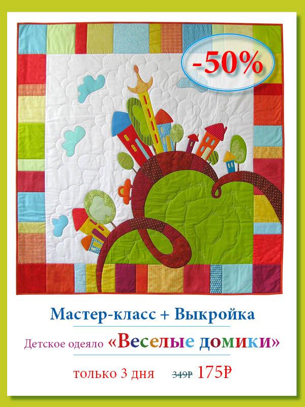 рекламный+баннер+3+одеяло+ ...