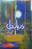 Darbar-e-Dil (Romantic Urdu Novels) By Umaira Ahmad pdf