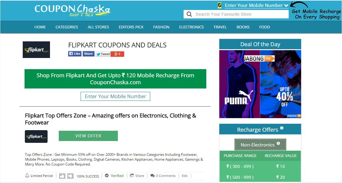 Splurge on the Best of Fashion with Discounts from Couponchaska!!