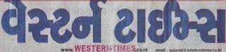 http://www.westerntimes.co.in/#