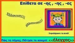 ΕΞΑΣΚΗΣΗ 2