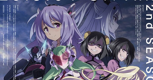 Gakusen Toshi Asterisk 2ª Temporada Torrent - HDTV
