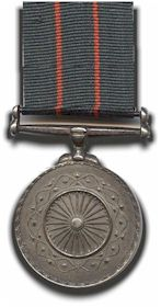 Gallantry awards - kirti Chakra