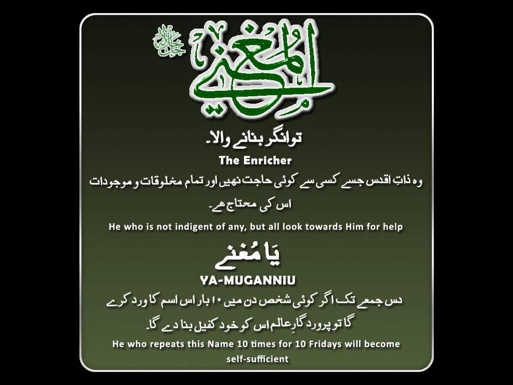 names muhammad and means Sawal:- muhammad naam ki shi spelling kis tarah likhna chahiye bahut se log suru me (mohammad) likh - duration: 1:26 ya huzoor tajushshariah almadad 2,554.