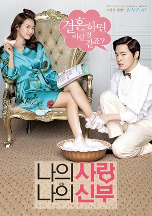 My Love, My Bride 2014 poster