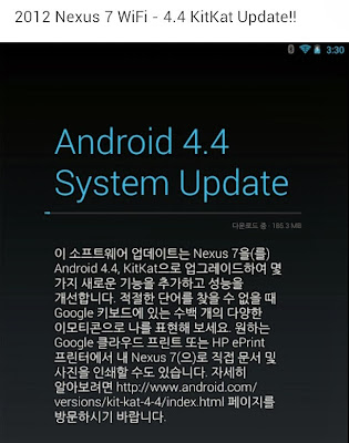 android updated its kitkat 4 4 version Android: office for android™ can be installed on tablets and phones that meet the following criteria: running android kitkat 44 or later version and have an arm.