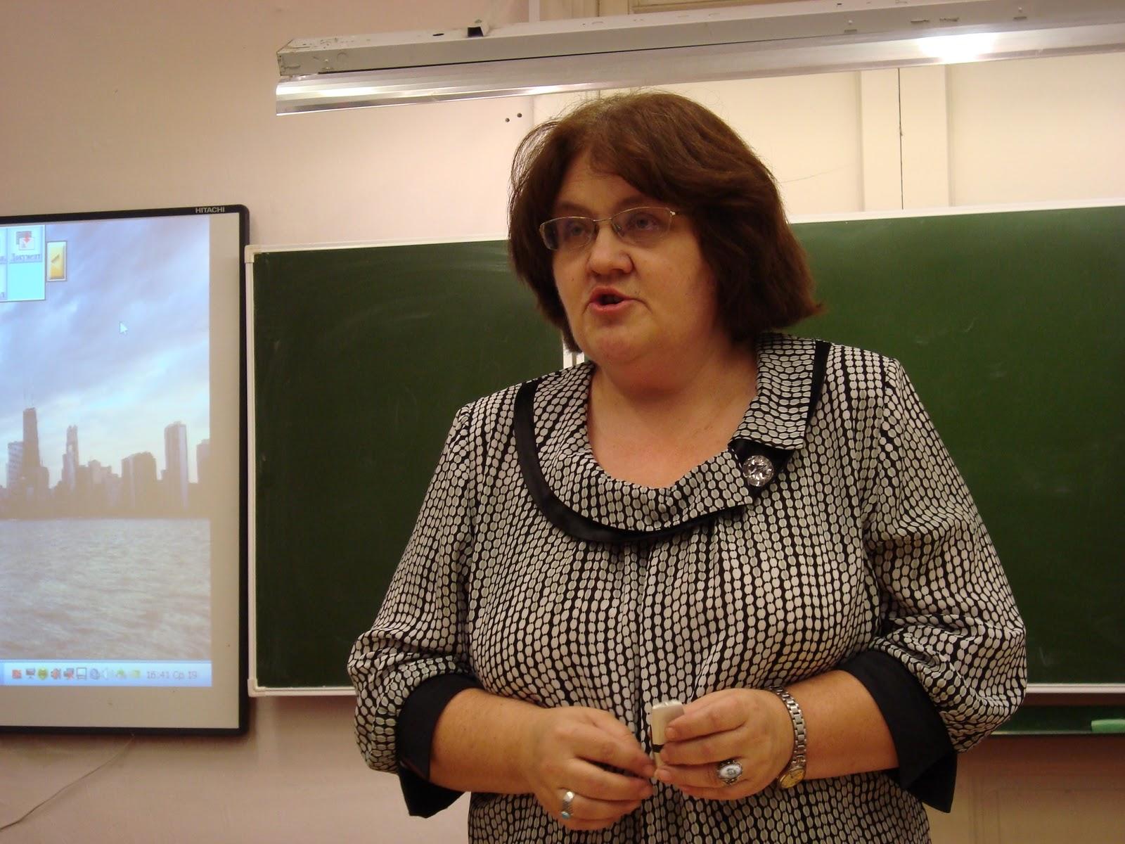 Учительница по географии 25 фотография