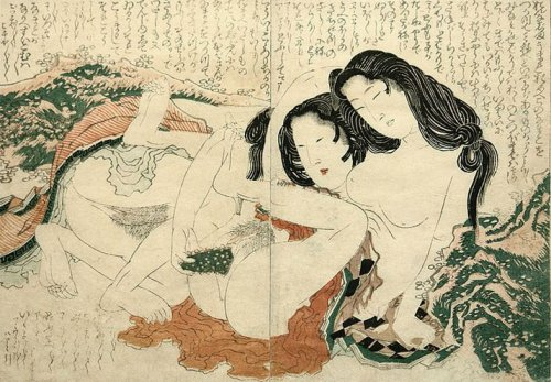 Chinese samurai gay masturbation art